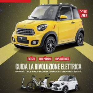 FIVE a EICMA con i suoi veicoli elettrici